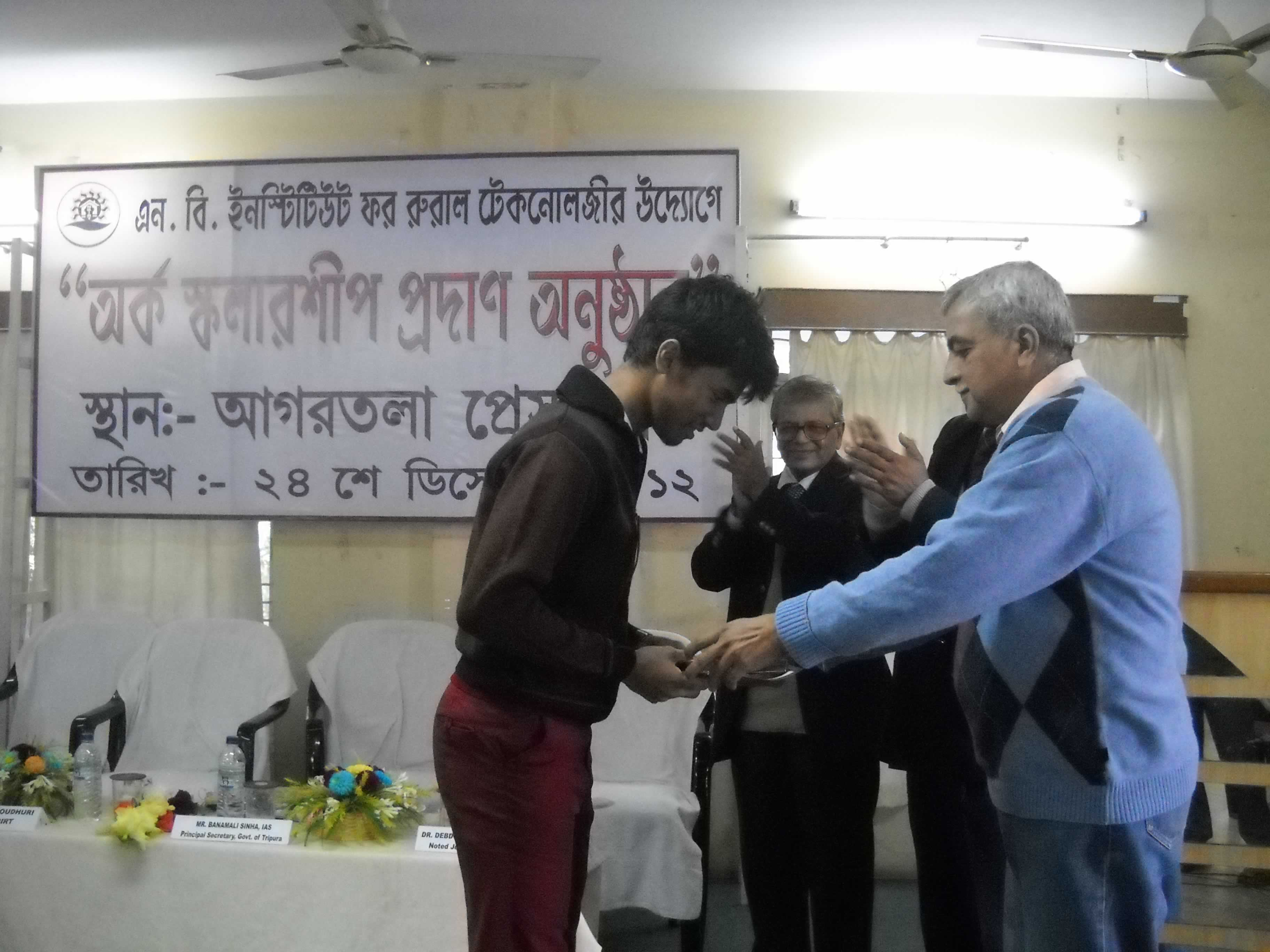 Dwaipayan Debnath received the awards from Dr. Debdoot Ghosh Thakur, Jouralist, WB