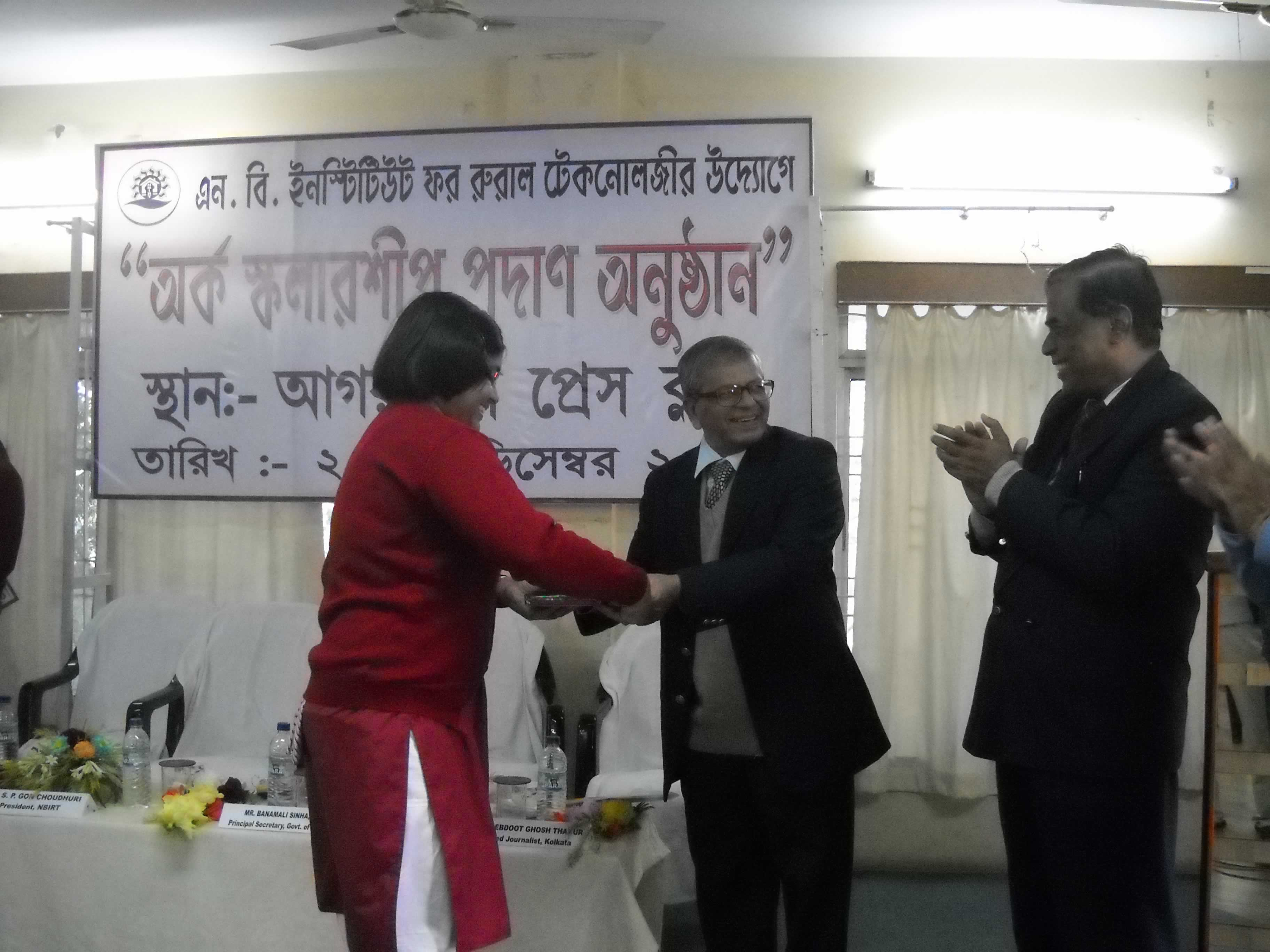 Sayantika Ghosh received the awards from President of NBIRT